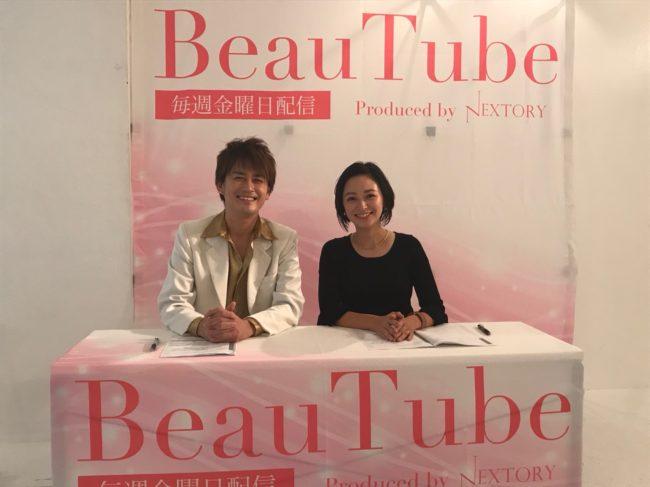 市井紗耶香YouTube番組始まります。