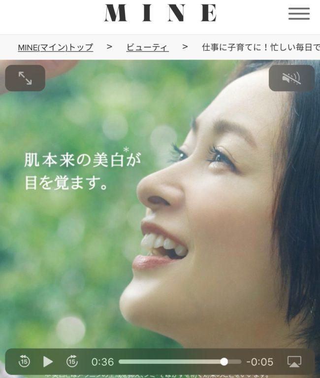 ファッション動画サイト