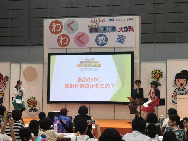 仙台でのトークショー
