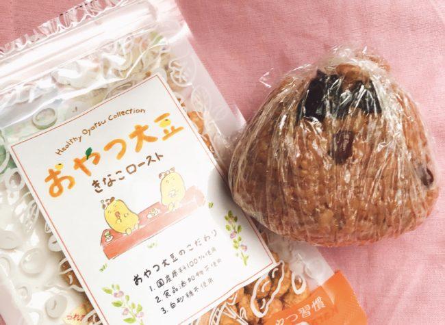 健康マニア 酵素玄米編